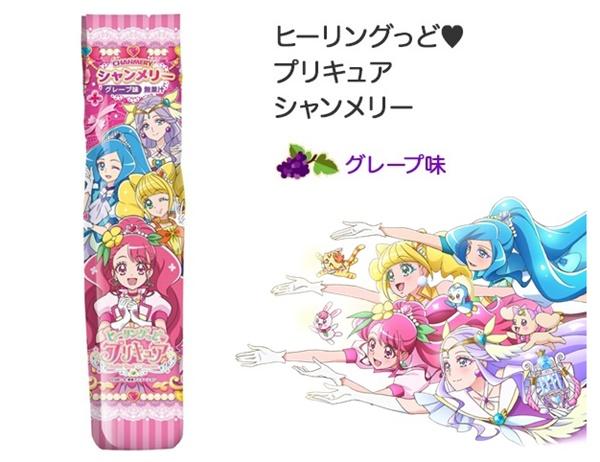 4.シャンメリープリキュア2020値段味値段発売日