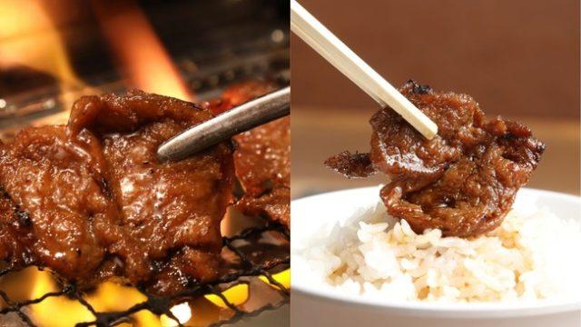 焼肉ライク焼肉用代替肉カルビハラミ