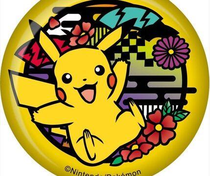 ポケモン・キラキラ缶バッチ予約販売値段