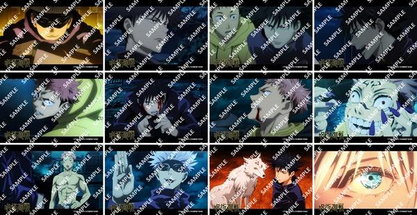 4.呪術廻戦×セブンのプリント値段発売日