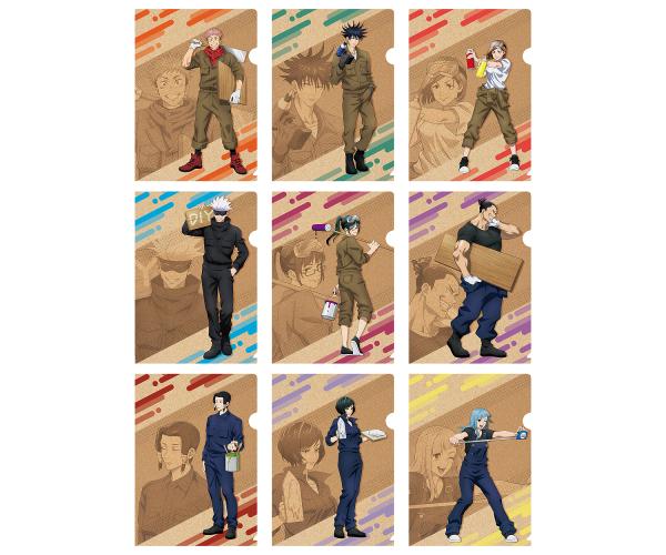 呪術廻戦DIYクリアファイル