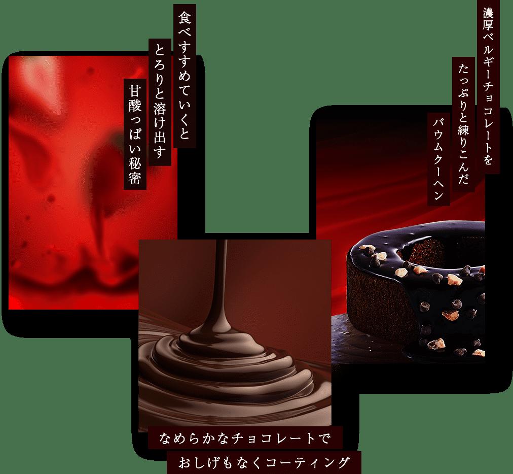 コメダ珈琲ゴディバクロネージュ2021いつまで5