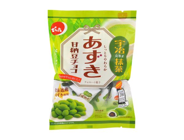 でん六あずき甘納豆チョコ(抹茶)