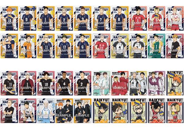 4.ハイキュー!!TO THE TOPクリアカードコレクションガム2値段発売日