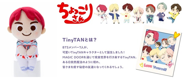 2.TinyTANちょっこりさん販売店舗