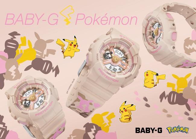 BABY-G×ピカチュウ発売日値段