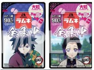 4「鬼滅の刃×森永製菓 大粒ラムネ」コラボ商品販売店