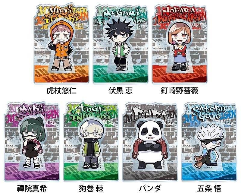 3呪術廻戦ローソン(コンビニ)コラボ予約商品グッズ発売!アクリルスタンド・マグカップ