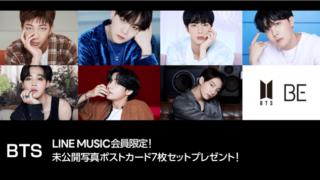 BTSの限定「LINE MUSIC」で写真ポストカード7枚セット』