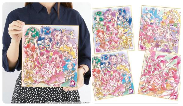 1プリキュア色紙ARTメモリアルセット予約!【プレミアムバンダイ限定】グッズ通販・取扱い店舗
