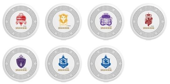 ツイステオリジナルスピーカーが当たるキャンペーン開催!UHA味覚糖対象商品で応募可能