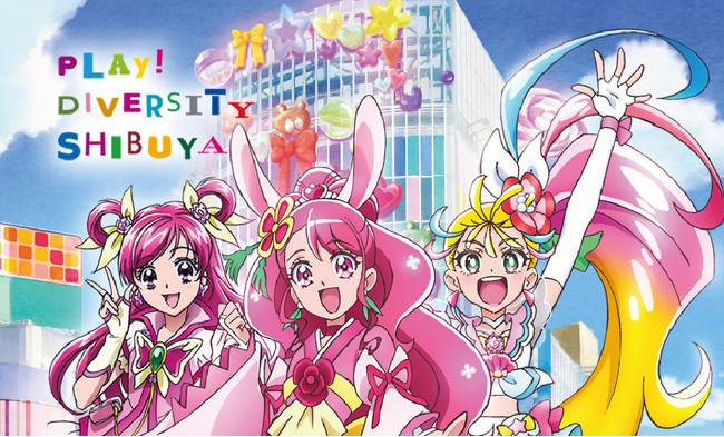1プリキュア渋谷区ARラリーイベントを開催!ヒーリングっどプリキュア 映画公開記念