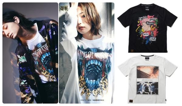 「呪術廻戦×glamb」コラボ商品販売・予約!ファッションアイテム(Tシャツ・ロンT・ジャケット)発売