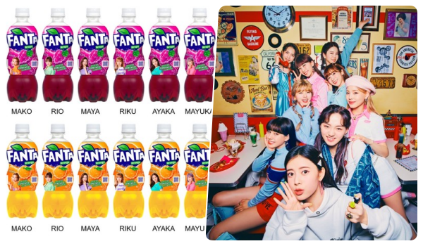 NiziU×ファンタコラボ限定デザインボトル発売!オリジナルQUOカードプレゼントキャンペーン実施