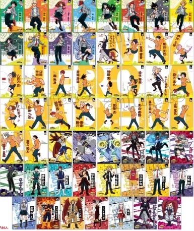 3ヒロアカ「クリアカードコレクションガム4」予約・注文グッズ(カード付き食玩・お菓子)通販・取扱い店舗