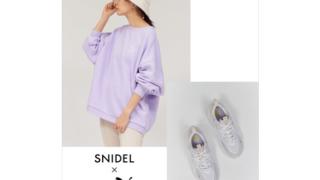 スナイデル×PUMA(プーマ)初コラボアパレル発売!ドレス、スウェット、スニーカーなど予約販売開始