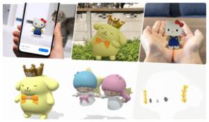 Googleグーグル・AR機能でハローキティ、ポムポムプリンなど4キャラクターと期間限定・無料で記念撮影可能