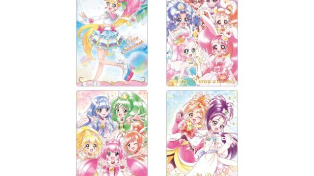 4プリキュア「カードウエハース3」予約・注文開始!いつ?グッズ(カード付きお菓子・食玩)通販・取扱い店舗