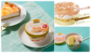 『明治 エッセル スーパーカップSweet's 白桃のタルト』新発売!全国コンビニなどで販売の新作アイス
