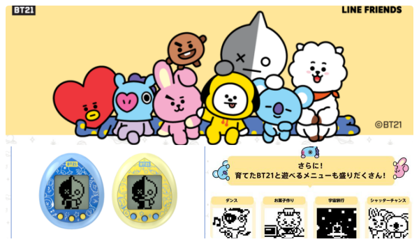 10BT21「たまごっち」コラボ予約・注文開始!グッズ通販・取扱い店舗LINE人気キャラクター