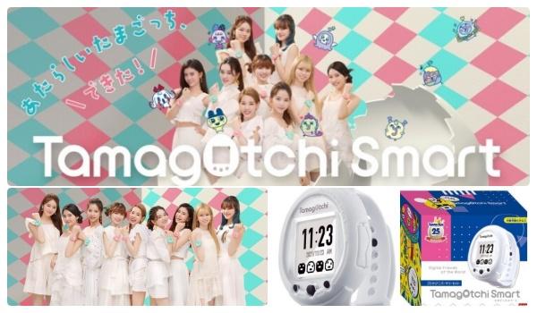 8NiziUスペシャルサポーターの「たまごっちスマート」【抽選販売】開始!Tamagotchi Smart 25th予約・注文サイト