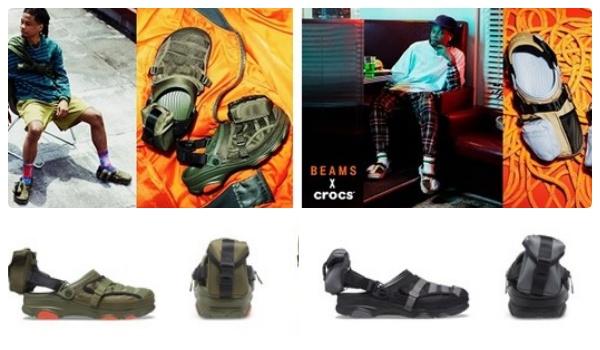 Crocs(クロックス)×BEAMS(ビームス)コラボ第4弾商品発売!「アウトドア・ミリタリー」デザイン