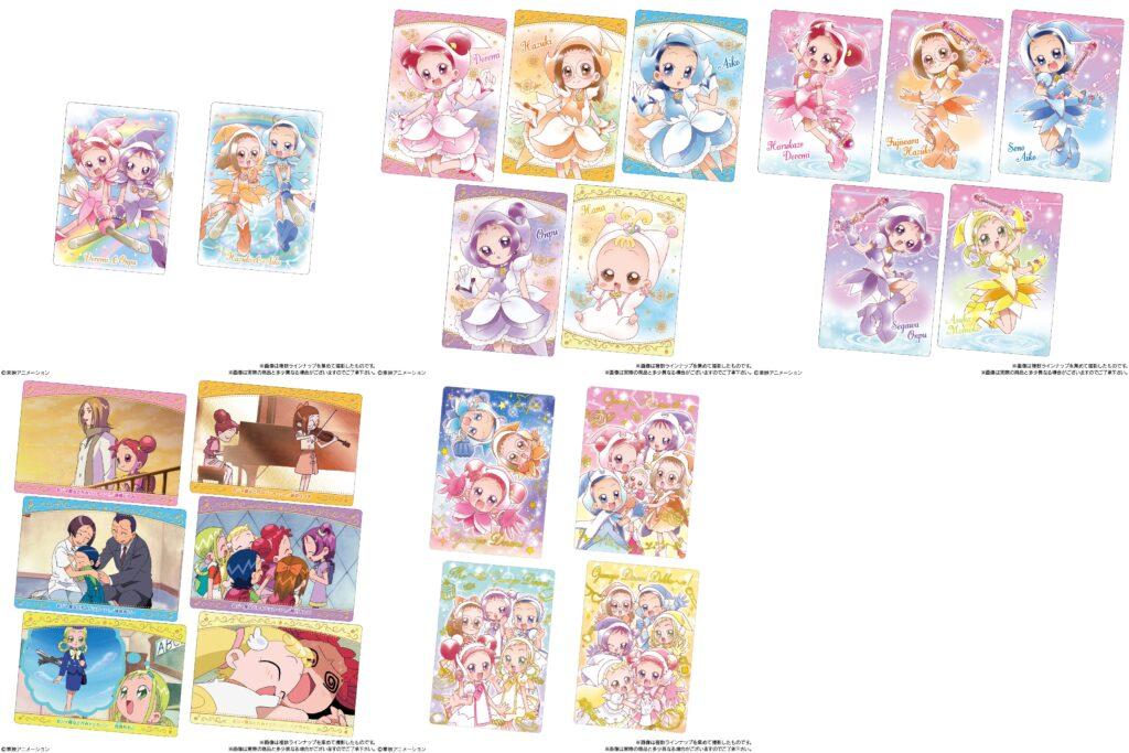 3おジャ魔女どれみ「カードウエハース2」予約・販売!グッズ(お菓子)通販・コンビニ取扱い食玩