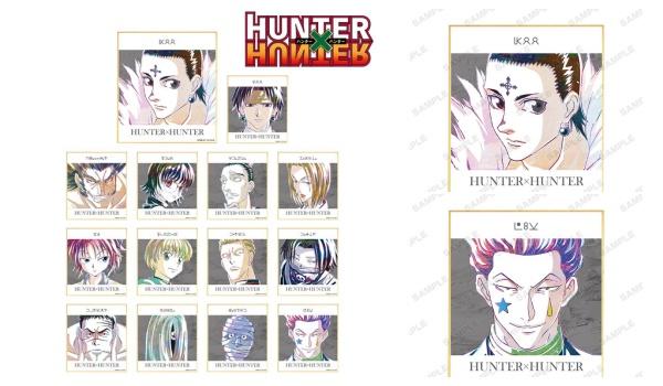 6HUNTER×HUNTER「Ani-Art 第2弾ミニ色紙」予約・注文開始!ハンター×ハンター・クロログッズ通販・取扱い店舗