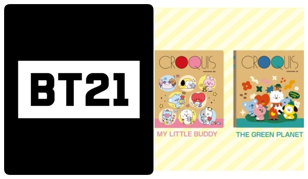 4BT21「クロッキーブック」予約・販売!いつ?グッズ(本・メモ帳・スケッチBOOK)通販・取扱い店舗|LINE人気キャラクター