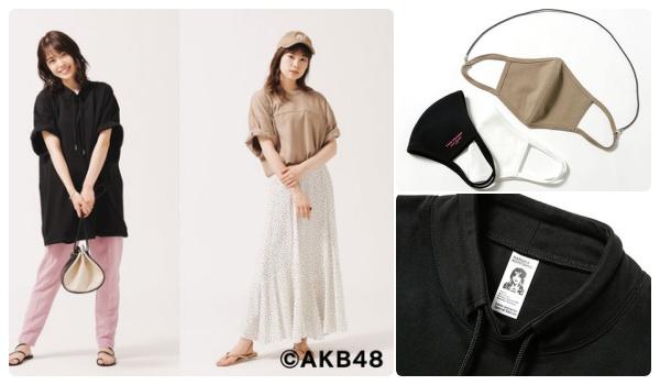 AKB48×ナノ・ユニバースコラボ!YouTube「#イメチェン48 」企画アイテムを発売♪
