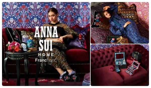 ANNA SUI(アナ スイ)×Francfranc(フランフラン)コラボ発売!家具・ラグ・ルームウエアなど