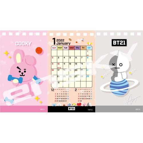 3BT21「2022年 卓上カレンダー」予約・販売!いつ?グッズ通販・取扱い店舗|LINE人気キャラクター