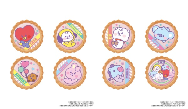 3BT21「いちごタルト」がファミマ(コンビニ)数量限定発売!グッズ・お菓子販売|LINE人気キャラクター