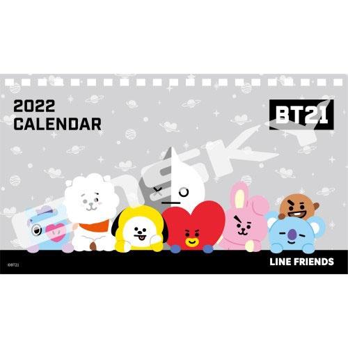 4BT21「2022年 卓上カレンダー」予約・販売!いつ?グッズ通販・取扱い店舗|LINE人気キャラクター