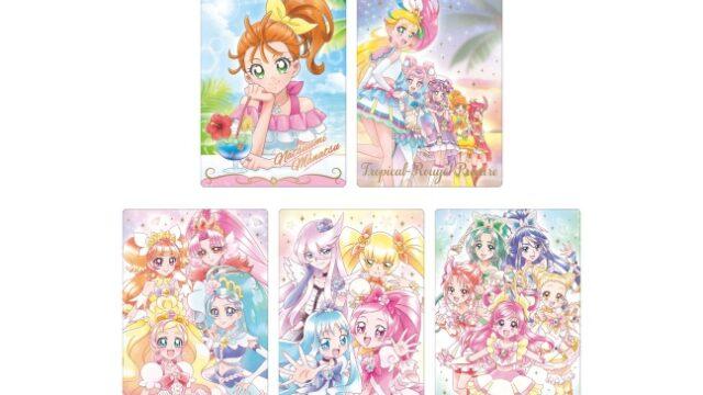 5プリキュア「カードウエハース4」予約・注文開始!グッズ(カード付きお菓子・食玩)通販・取扱い店舗