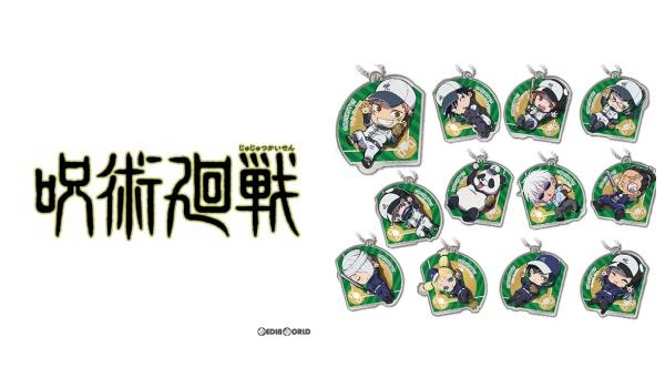 1呪術廻戦「おこして!でふぉ呪術甲子園アクリルキーホルダー」予約・販売開始!じゅじゅつかいせんグッズ通販・取扱い店舗