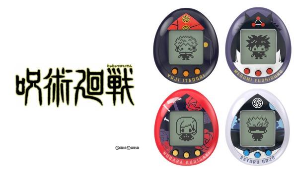 6呪術廻戦たまごっち「じゅじゅつっち Hugmy Tamagotchi」予約・販売開始!グッズ通販・取扱い店舗|バンダイ-tile