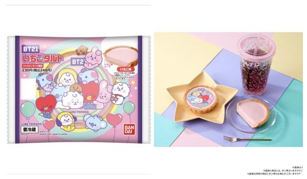 2BT21「いちごタルト」がファミマ(コンビニ)数量限定発売!グッズ・お菓子販売|LINE人気キャラクター