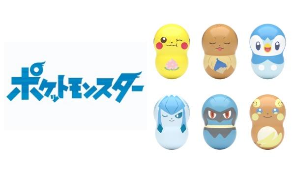 4ポケモン「クーナッツ6」予約・販売開始!グッズ(フィギュア付きお菓子・食玩)通販・取扱い店舗|バンダイ