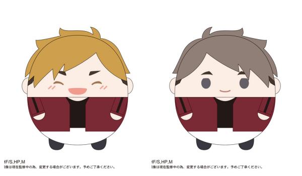 5ハイキュー「ふわコロりんスペシャル」予約・販売開始!グッズ(ぬいぐるみ・マスコット)通販・取扱い店舗