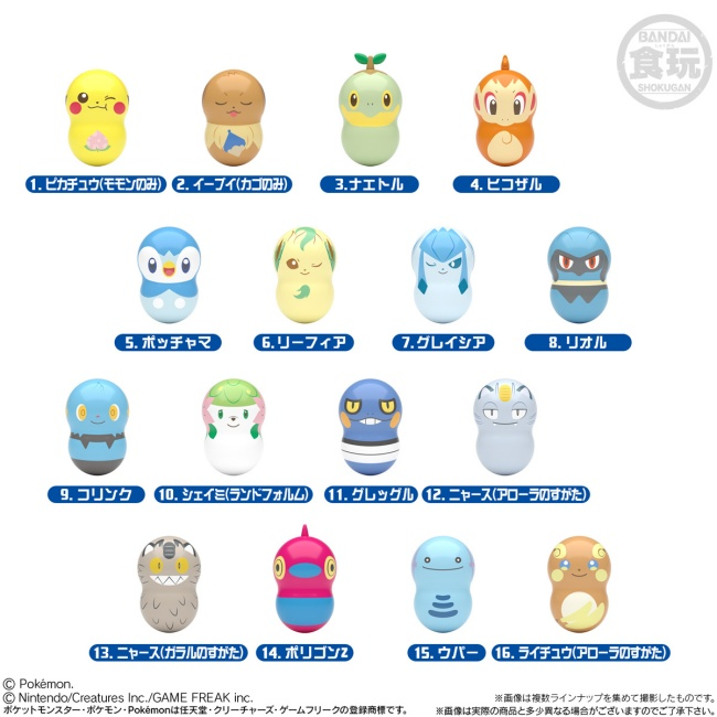 3ポケモン「クーナッツ6」予約・販売開始!グッズ(フィギュア付きお菓子・食玩)通販・取扱い店舗 バンダイ