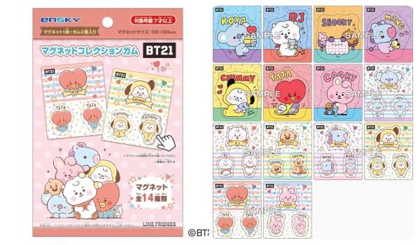 BT21マグネットコレクションガム予約!お菓子・グッズ通販・取扱い店舗 LINE人気キャラマスコット