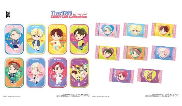 BTS TinyTAN(タイニータン)キャンディ缶コレクション予約!グッズ(シール付きお菓子・食玩)通販・取扱い店舗