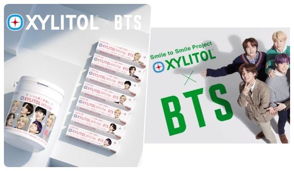 BTS×キシリトールガムコラボ3弾ボトル7種類が数量限定発売!11月30日(火)から全国で販売開始!