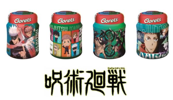 クロレッツ×呪術廻戦コラボボトル(全 4 種)発売!限定100名に高精彩複製画(グッズ)が当たる!