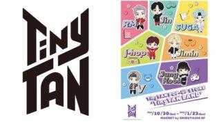 BTS TinyTAN(タイニータン)公式ポップアップストア期間限定オープン!渋谷109で開催